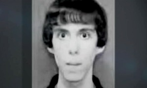 Newtown shooting gunman Adam Lanza